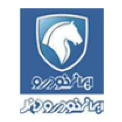 شرکت تامین قطعات ایران خودرو دیزل (اپکو)