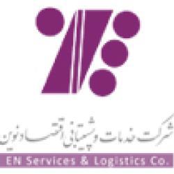 شرکت خدمات پشتیبانی بانک اقتصاد نوین