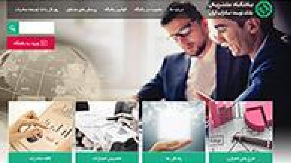 افتتاحیه باشگاه مشتریان بانک توسعه صادرات