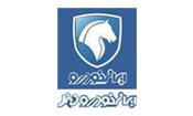 گواهی حسن انجام کار ایران خودرو