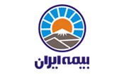 گواهی حسن انجام کار بیمه ایران