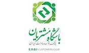 گواهی حسن انجام کار باشگاه بانک توسعه صادرات