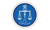 گواهی حسن انجام کار سازمان پزشکی قانونی کشور